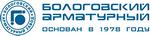 Бологовский Арматурный завод